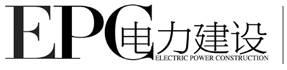 ELECTRIC POWER CONSTRUCTION